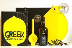 GREEK LEMONI GIFT HAMPER