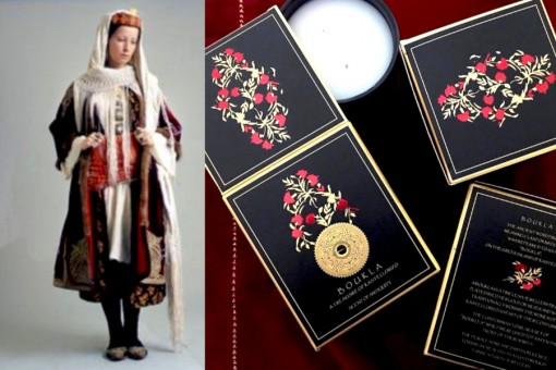 TRADITIONAL COSTUME WITH BOUKLA CANDLE