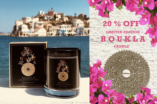 LIMITED EDITION BOUKLA CANDLE