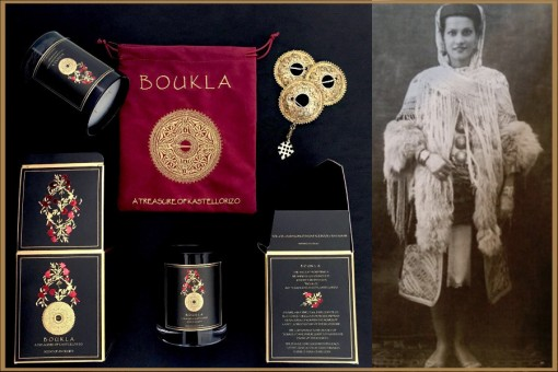 TRADITIONAL KASTELLORIZIAN COSTUME WITH LIMITED EDITION BOUKLA CANDLE