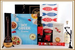 MY GREEK TAVERNA WITH BOUZOUKI GIFT HAMPER