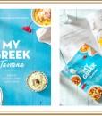 MY GREEK TAVERNA COOKBOOK