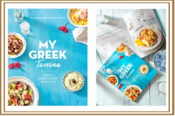 MY GREEK TAVERNA COOKBOOK