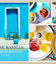 HELLENIC KANELLA COOKBOOK