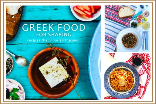 GREEK FOOD FOR SHARING COOKBOOK