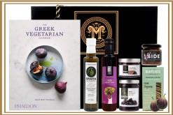 GREEK VEGETARIAN & MEZE GIFT HAMPER